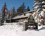 3rd Night FREE - Tunnel Mountain Resort